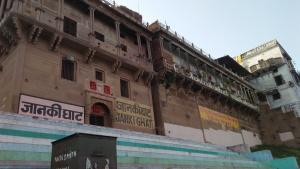 Ghats of Varanasi Kashi Tour | Benaras Tour | Varanasi Tour